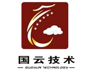 guoyun